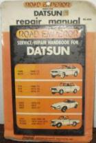 Datsun 1200 ute service manual