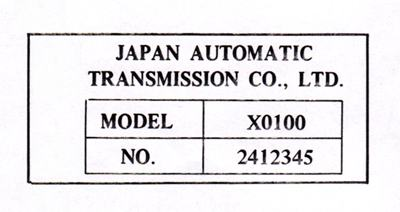 Tech Wiki - Automatic Transmission : Datsun 1200 Club