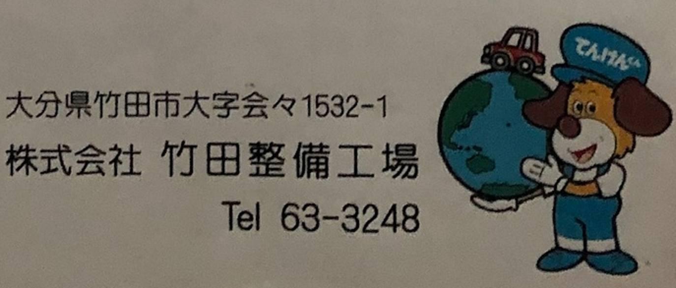 174_5d7964b63d3a5.jpg 1374X586 px