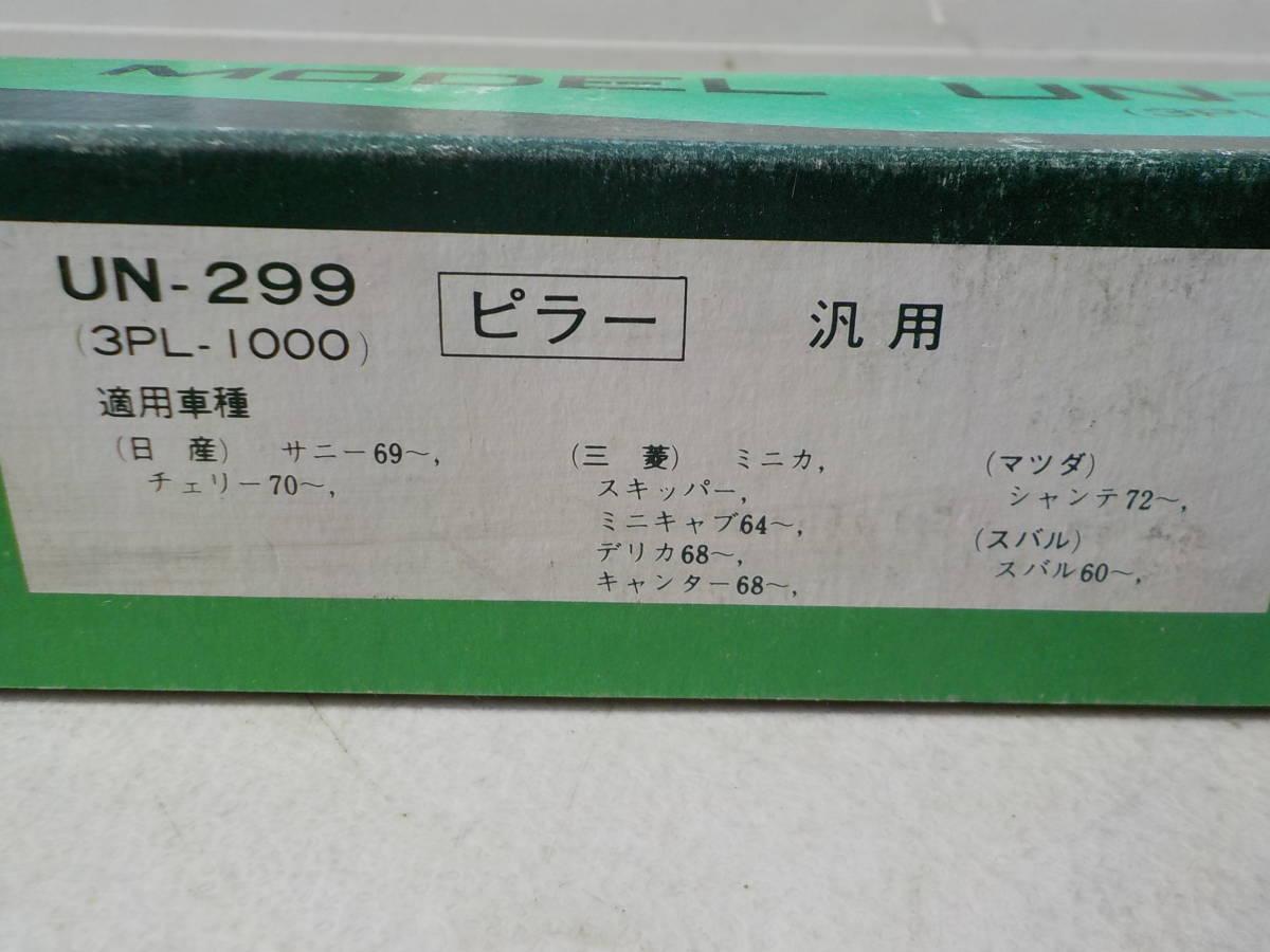 174_5dc34b089d038.jpg 1200X900 px
