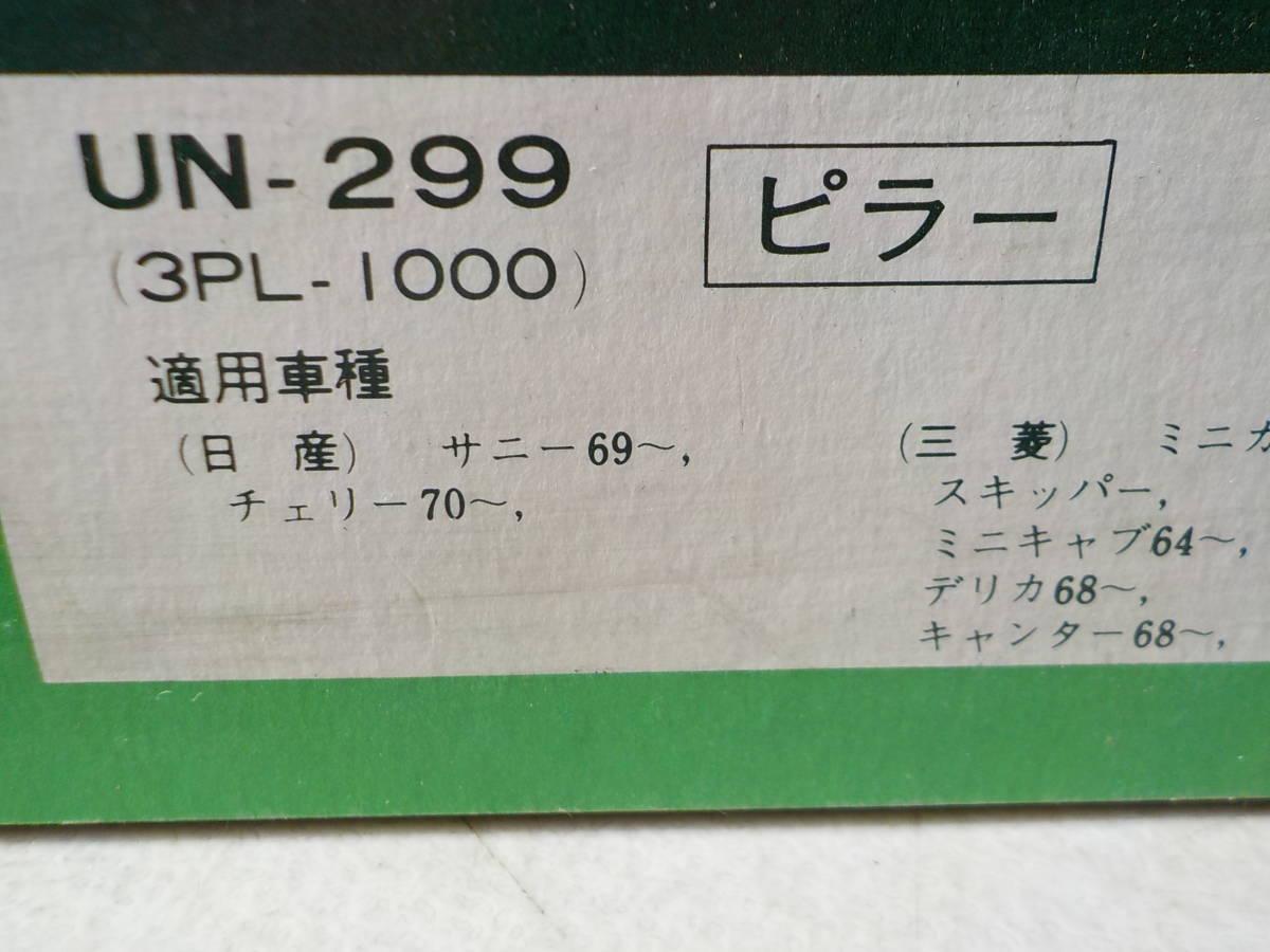 174_5dc34b2ecd2ec.jpg 1200X900 px