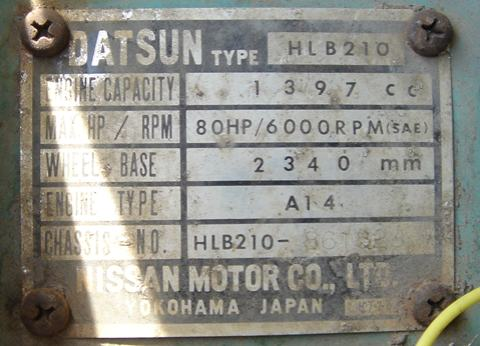 Chassis Identification Plate