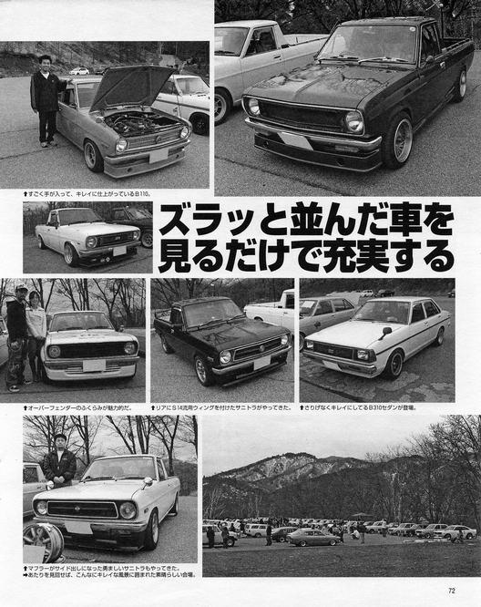 Nagano Sunny Meet 2006 page 5 of 6