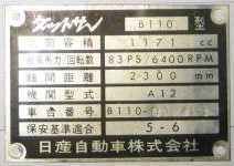 19810.jpg