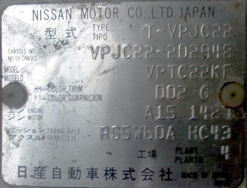 20016.jpg