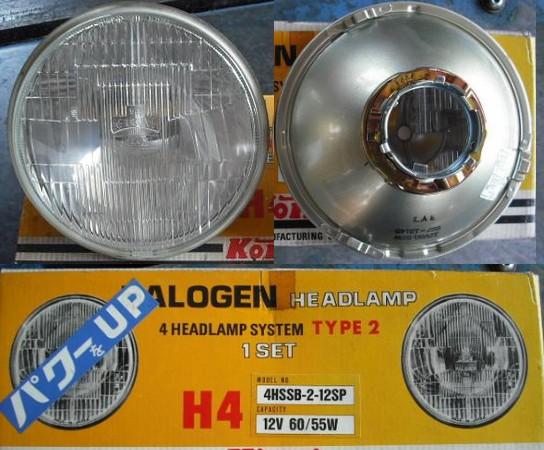 Datsun H4 headlights