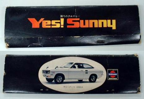 Yes! Sunny matchbook