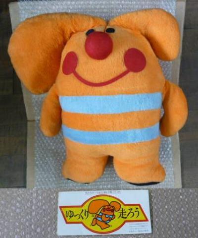 Sunny-kun