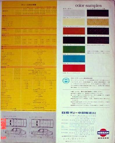 2dr white brochure