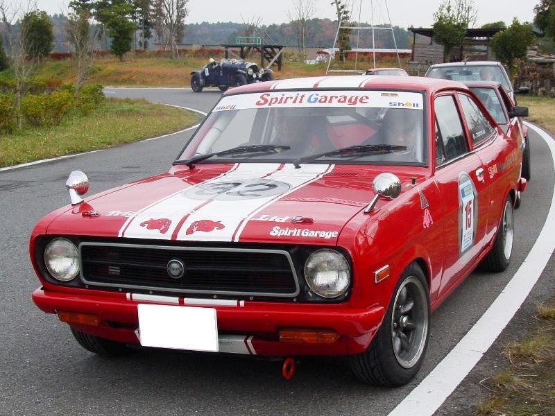 #32 Spirit Coupe
