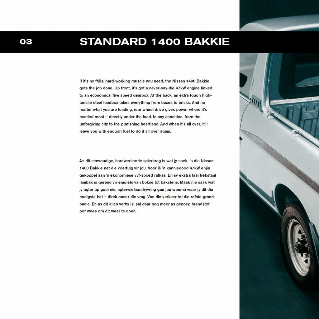 2006 Nissan 1400 Bakkie (page 3)