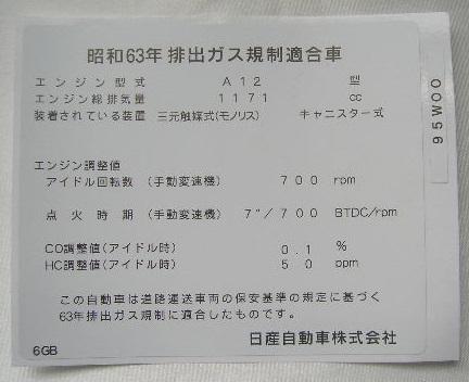 26019.jpg