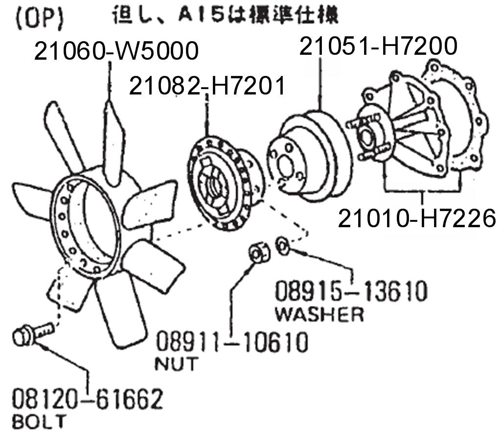 B310 air conditioning water pump, fan & pulley