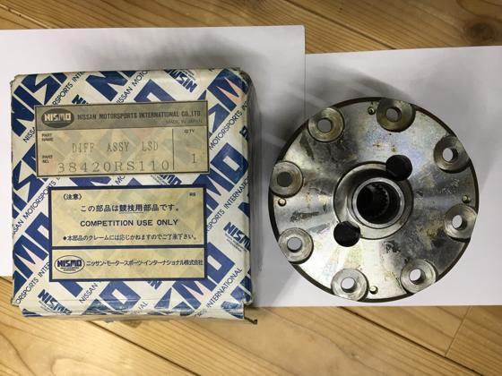 Tech Wiki - LSD : Datsun 1200 Club
