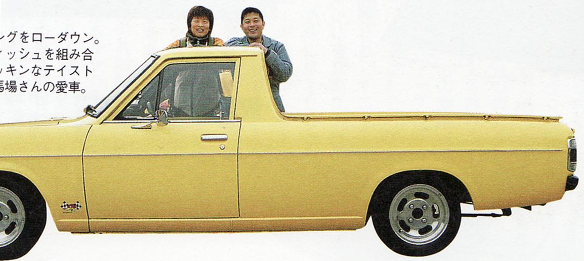 yellow sunny truck at Nomugitouge
