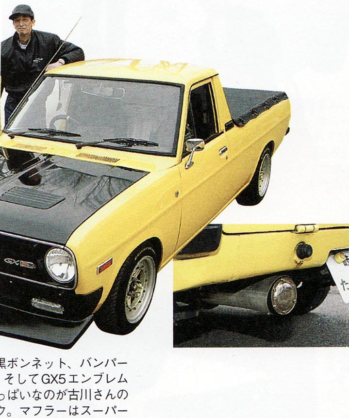 古川さんの Sunny Truck at Nomugitouge