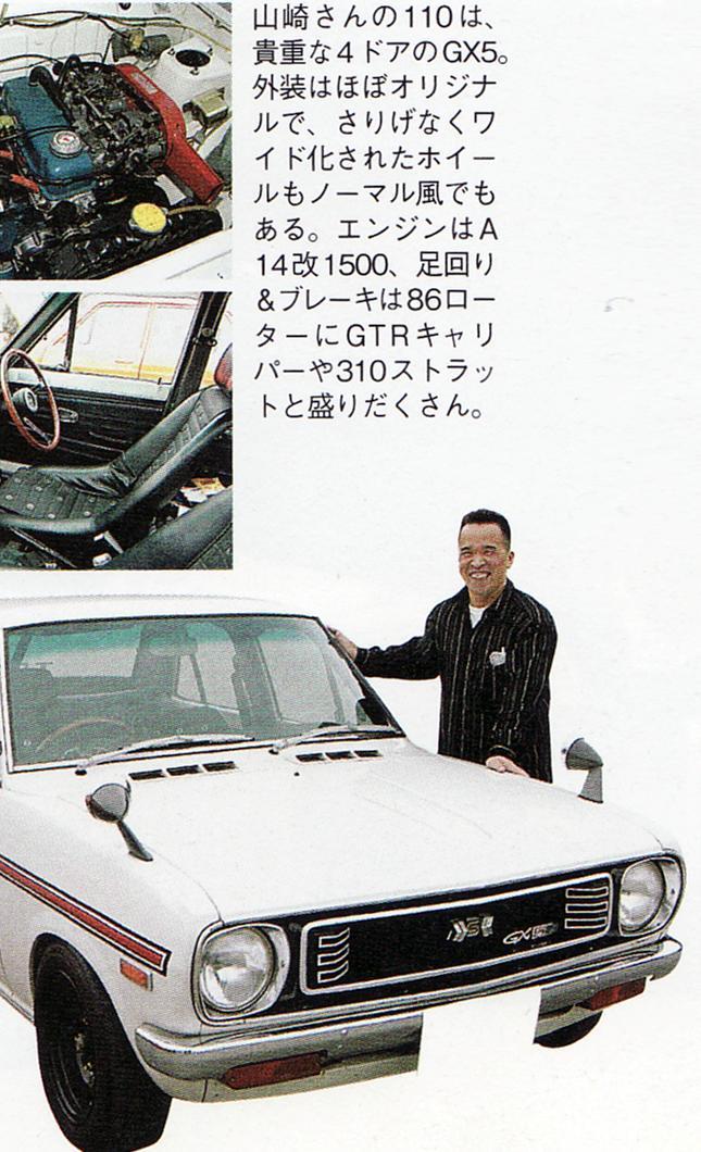 26802.jpg
