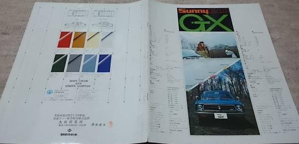 gxw1.jpg