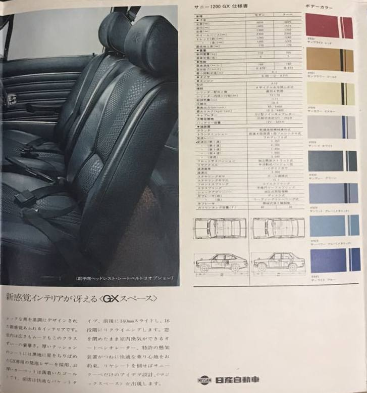 Oh! GX seats & colors