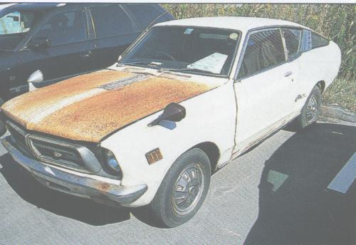 Sunny Excellent JDM 120y Coupe
