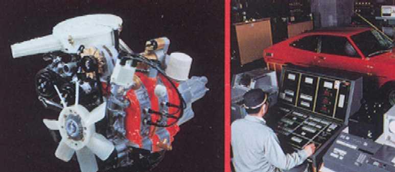 1200 Rotary Prototype.