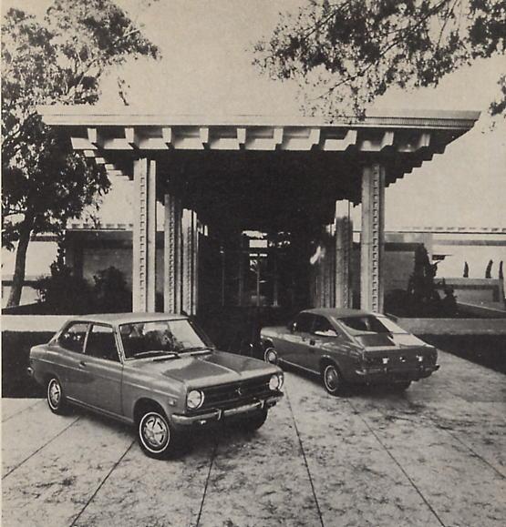 Japanese brochure