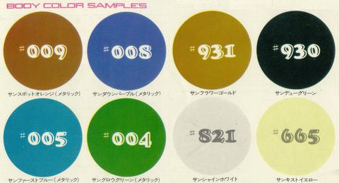 Tech Wiki - Colors : Datsun 1200 Club