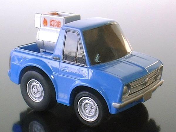 Choro-Q Kerosene Sunny Truck