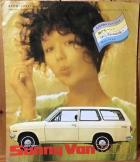 Sunny Van (Wagon) 1 of 6