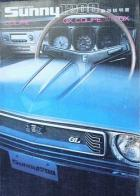 Blue 1972 owner's manual