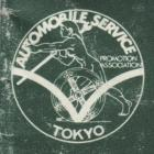 Automobile Service Tokyo