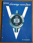 VB110 instruction manual