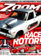 Zoom 191 2013 12 Race Motor! Ute