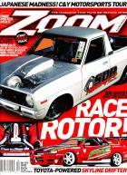 Zoom 191 2013 12 Race Motor! Ute