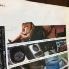 1972 PB110 Options 1