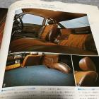 1972 PB110 GX seats