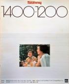 DATSUN Sunny 1400-1200 (A-series B211) brochure