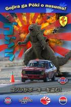 Godzilla eats Pokey