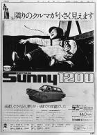 1970 advertisement