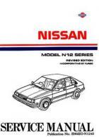 N12 service manual (AUS)