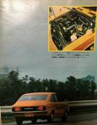 4 Nissan Rotary First Test Drive