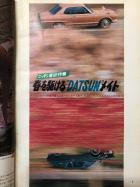 Driver magazine 1972 4-20 - Spring Drive DATSUN Mate