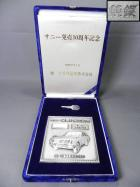 Sunny 10th Anniversary Gift