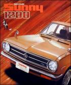 &quot;Datsun Sunny 1200&quot; Japan brochure